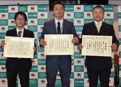 (左から)女性ドライバー部優勝 内田 沙也加さん、AT車部門優勝 熊田 龍太郎さん、MT車部門優勝 高橋 正明さん
