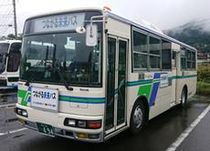 「つながる未来バス」
