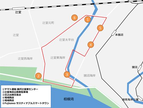 ロボネコヤマト自動運転走行実験