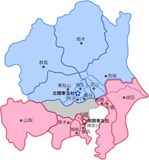北関東支社・南関東支社分布図